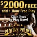 Players Palace Casino | £€$2000 free spins bonus – no deposit required!